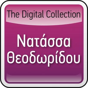 The Digital Collection 2008 Natassa Theodoridou