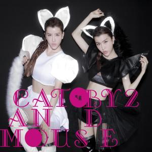 BY2的專輯Cat and Mouse