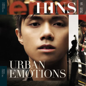 張敬軒的專輯Urban Emotions