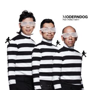 อัลบัม Pod Pong May-T ศิลปิน Moderndog