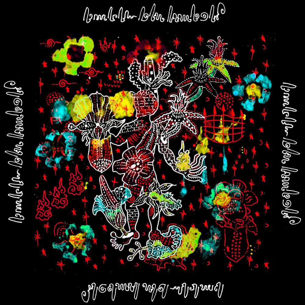 Bunga Dan Tembok (feat. Cholil Mahmud) 2018 Fajar Merah; Cholil Mahmud