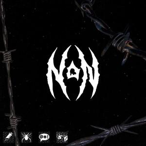 Album Non from Dex