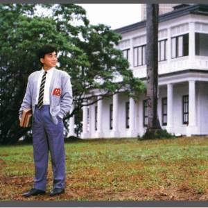 Album Ke Hui Wei Wang / Ren Zhe Lei Shui Goodbye (Capital Artists 40th Anniversary) from 吕方