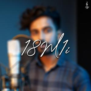 Album 18m1i from Krish