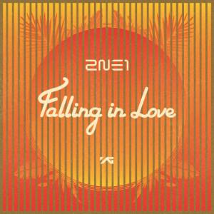 อัลบัม Falling in Love ศิลปิน 2NE1