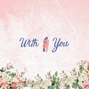 유재환的專輯With you