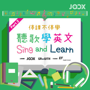 EF English Centers的專輯Sing and Learn 2