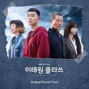 Korean Original Soundtrack的專輯梨泰院CLASS (韓劇原聲帶)