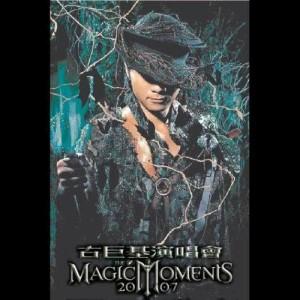古巨基的專輯Moments (Speical - Magic Moments Live Concert CD)