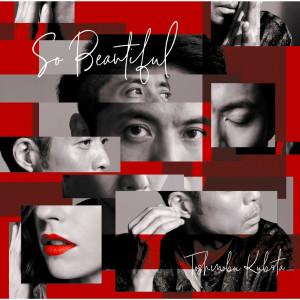 Album So Beautiful from 久保田利伸