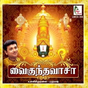 Album Vaikunta Vaasaa from Unni Krishnan