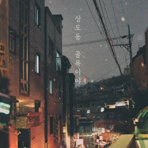 อัลบัม Romantic Day ศิลปิน Romantic City