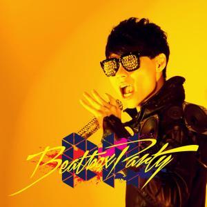dR. X 黃浩邦的專輯Beatbox Party