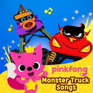 碰碰狐PINKFONG的專輯Pinkfong Monster Truck Songs