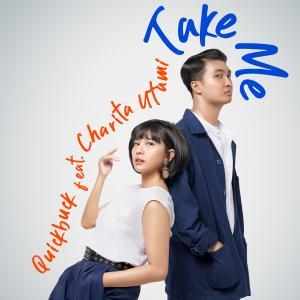Dengarkan Take Me (feat. Charitami) lagu dari QuickBuck dengan lirik