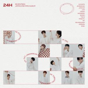 SEVENTEEN的專輯24H
