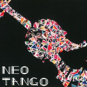 收聽NEO TANGO的黑天使的微笑歌詞歌曲