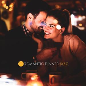 Album Romantic Dinner Jazz from Restaurant Background Music Academy