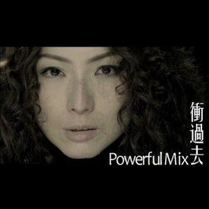 """鄭秀文的專輯衝過去 (""""好心情@HK"""" 計劃主題曲) [Powerful Mix]"""