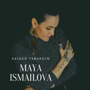 Kaidan Tabarsyn dari Maya