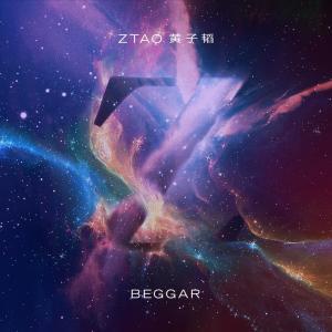 Z.Tao的專輯Beggar