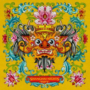 Album 25 hrs from Menasa