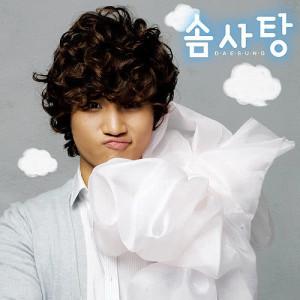 姜大聲的專輯Cotton Candy