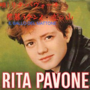 Album Il Ballo Del Mattone from Rita Pavone