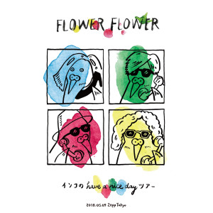 FLOWER FLOWER的專輯Incono Have a Nice Day Tour 2018.05.09 Zepp Tokyo