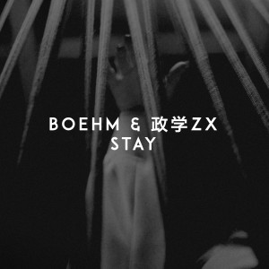 Album Stay (Explicit) from Boehm