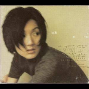 收聽楊千嬅的陌生人歌詞歌曲