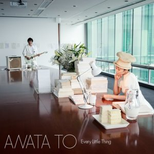 Album ANATA TO from Every Little Thing