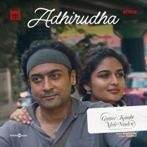 "Album Adhirudha (From ""Navarasa"") from Karthik"