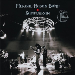 Sampooran 2017 Mekaal Hasan Band