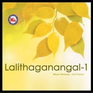 Album Lalithaganangal, Vol. 1 from Various Artists