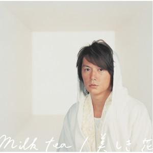 Milk Tea/Utsukushiki Hana 2014 福山雅治