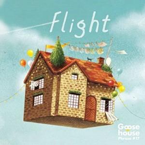 Flight dari Goose house