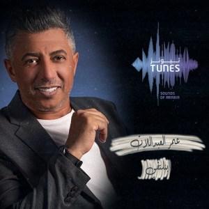 Album Bnaltaqy from Omar Alabdallat