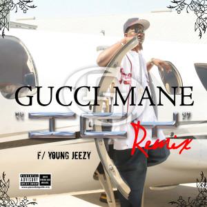 收聽Gucci Mane的Icy歌詞歌曲