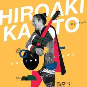Buatmu Tertawa dari Hiroaki Kato