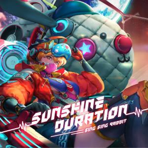 收聽星星兔的Sunshine Duration歌詞歌曲