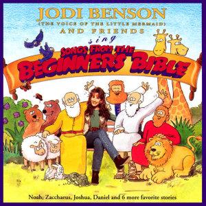Jodi Benson的專輯Jodi Benson Sings Songs From The Beginner's Bible
