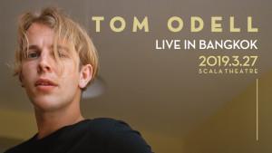 Tom Odell กับคอนเสิร์ตสุดพิเศษครั้งแรกในไทย 27 มีนาคมนี้