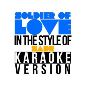 Karaoke - Ameritz的專輯Soldier of Love (In the Style of Sade) [Karaoke Version] - Single