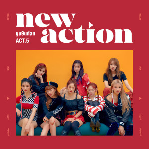 Gugudan的專輯ACT.5 New Action