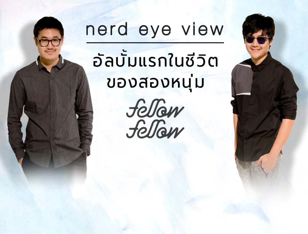 """""""Nerd Eye View"""" อัลบั้มแรกในชีวิตของ สองหนุ่ม """"Fellow Fellow"""""""