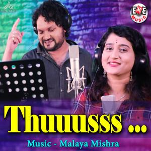 Album Thuuusss from Ira Mohanty