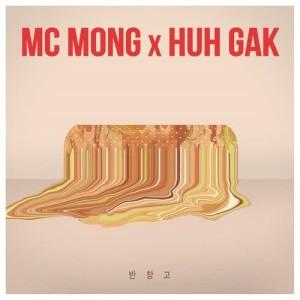 MC夢的專輯Band-Aid