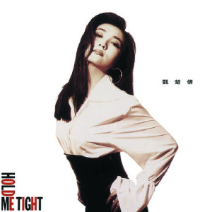 甄楚倩的專輯BTB Hold Me Tight