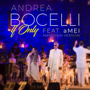 Andrea Bocelli的專輯If Only